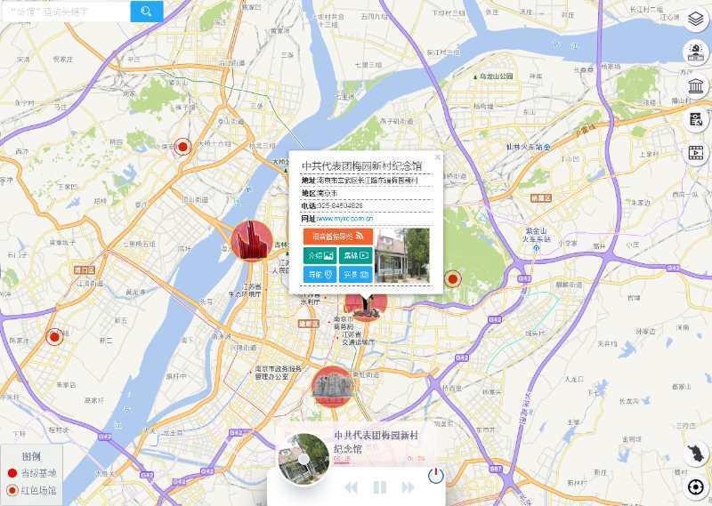 《江苏省党史教育基地电子地图》上线试运行